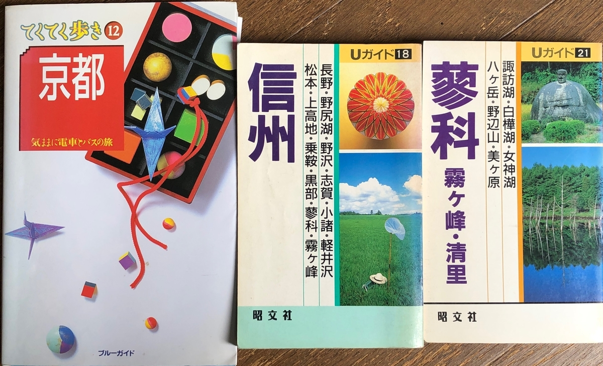f:id:hideki-sansho:20200615133636j:plain