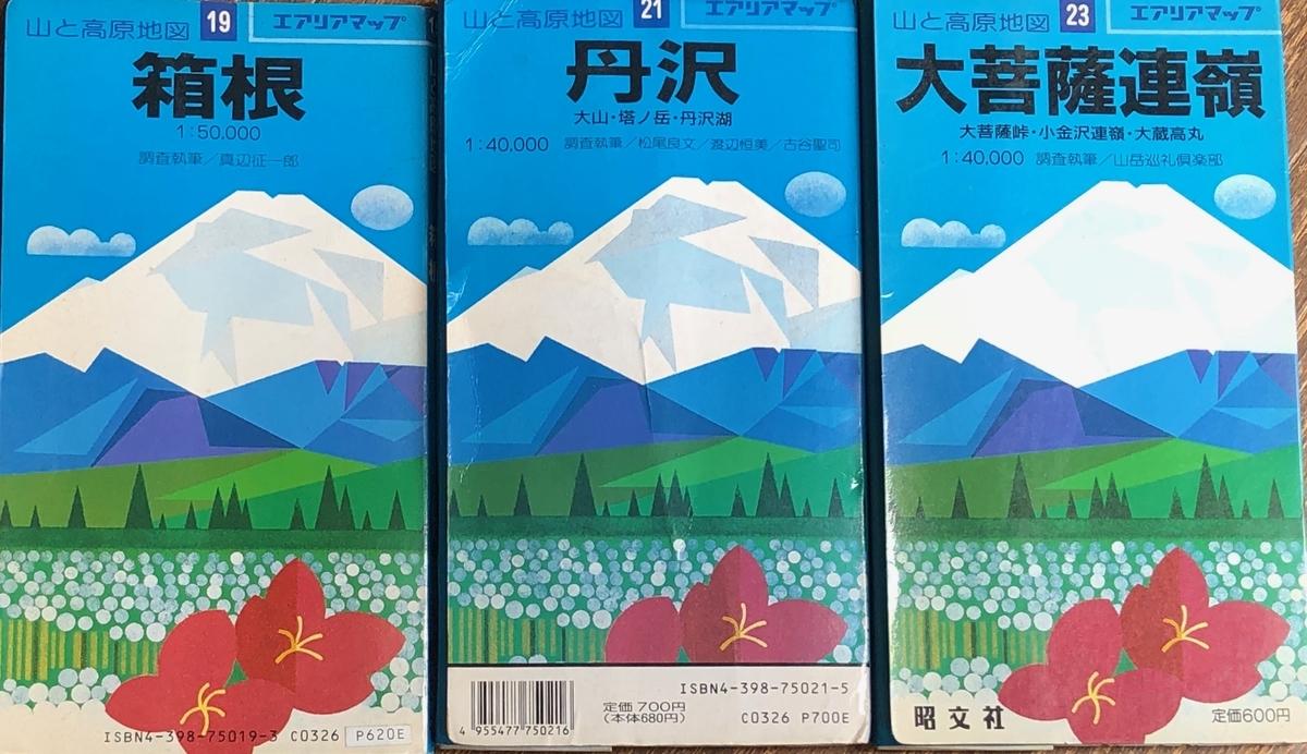 f:id:hideki-sansho:20200615134355j:plain