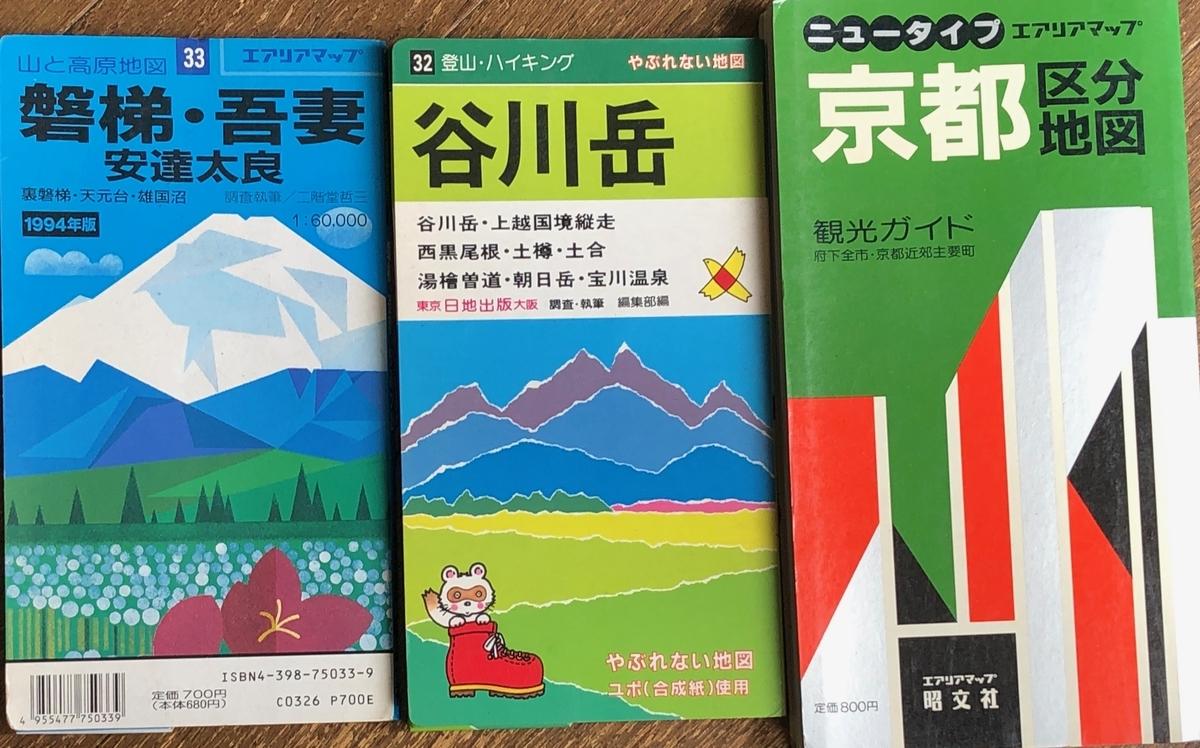 f:id:hideki-sansho:20200615134510j:plain