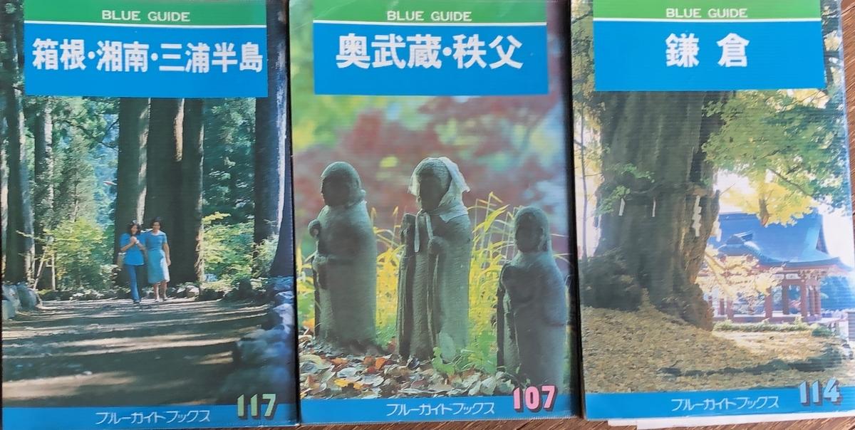 f:id:hideki-sansho:20200615134544j:plain