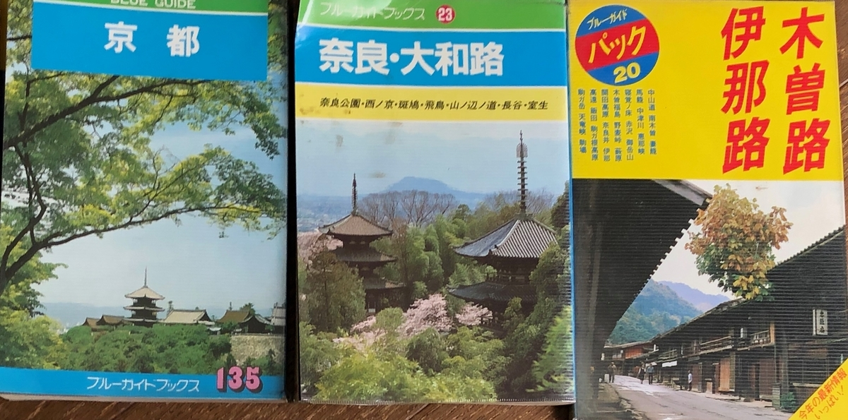 f:id:hideki-sansho:20200615134618j:plain