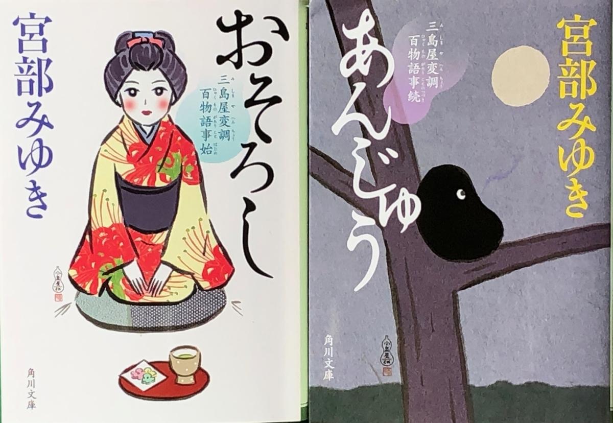 f:id:hideki-sansho:20200618094232j:plain