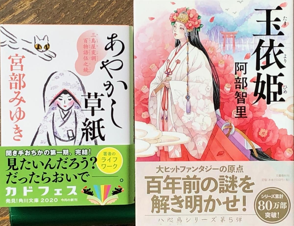 f:id:hideki-sansho:20200618094403j:plain