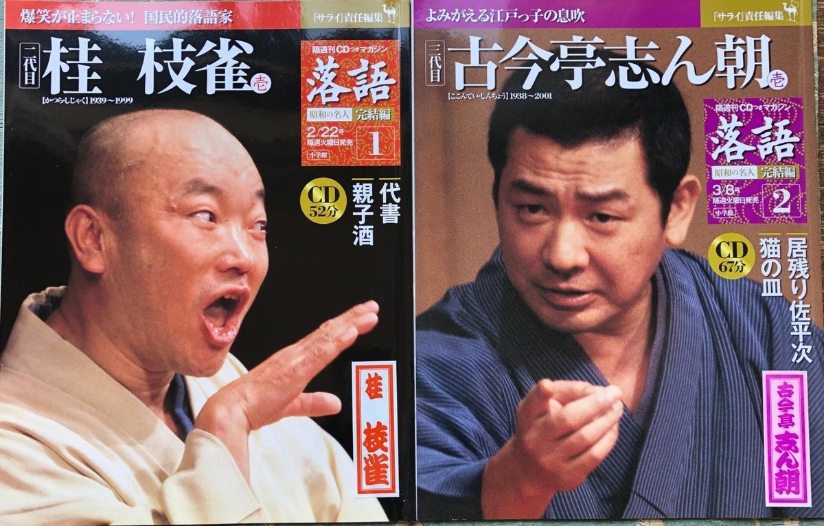 f:id:hideki-sansho:20200701105237j:plain
