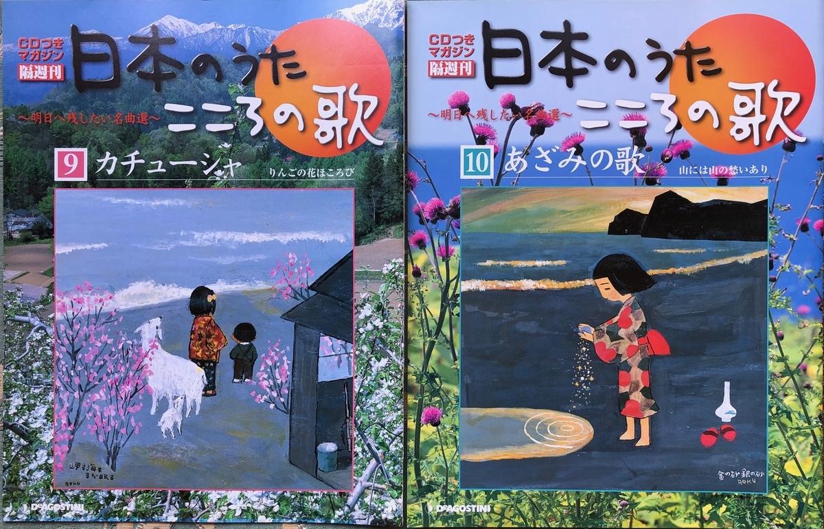 f:id:hideki-sansho:20200701110512j:plain