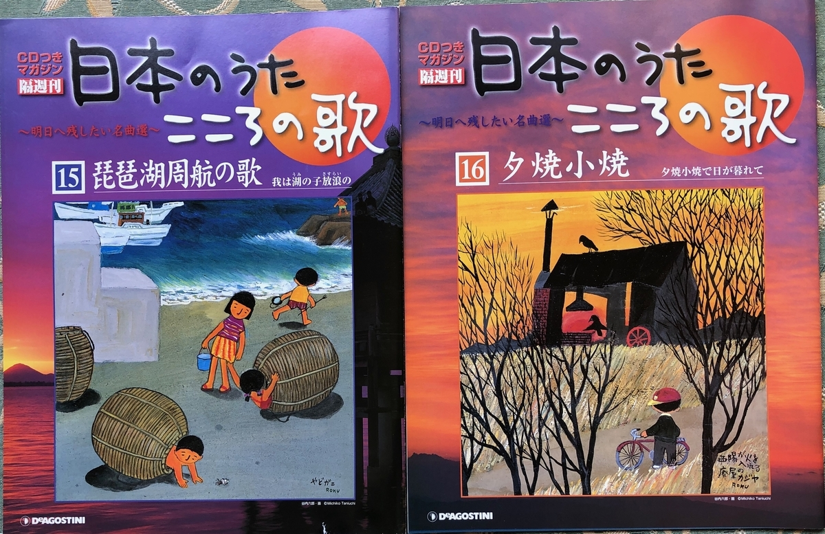 f:id:hideki-sansho:20200701110645j:plain
