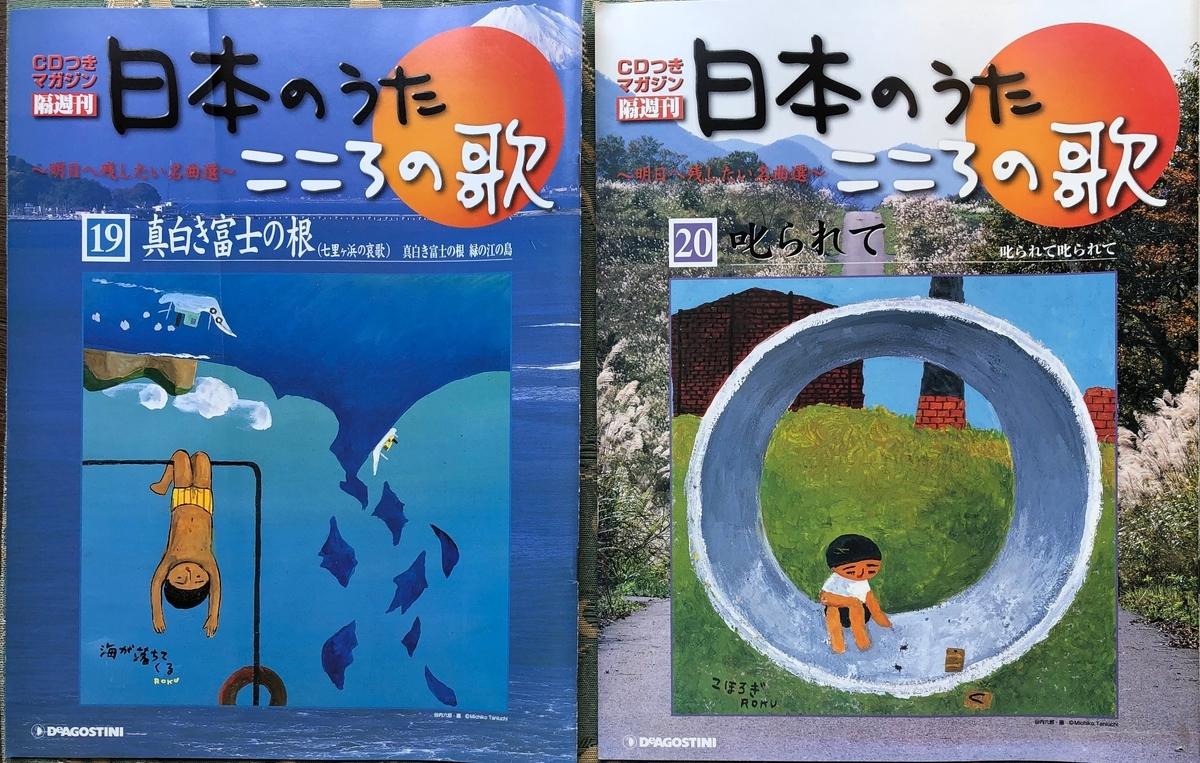 f:id:hideki-sansho:20200701110804j:plain