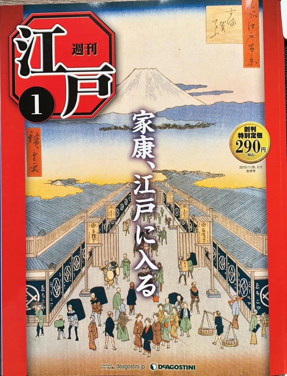 f:id:hideki-sansho:20200701130400j:plain