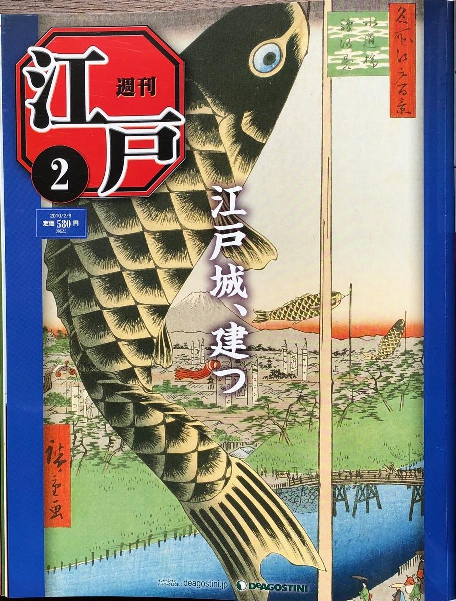 f:id:hideki-sansho:20200701130408j:plain