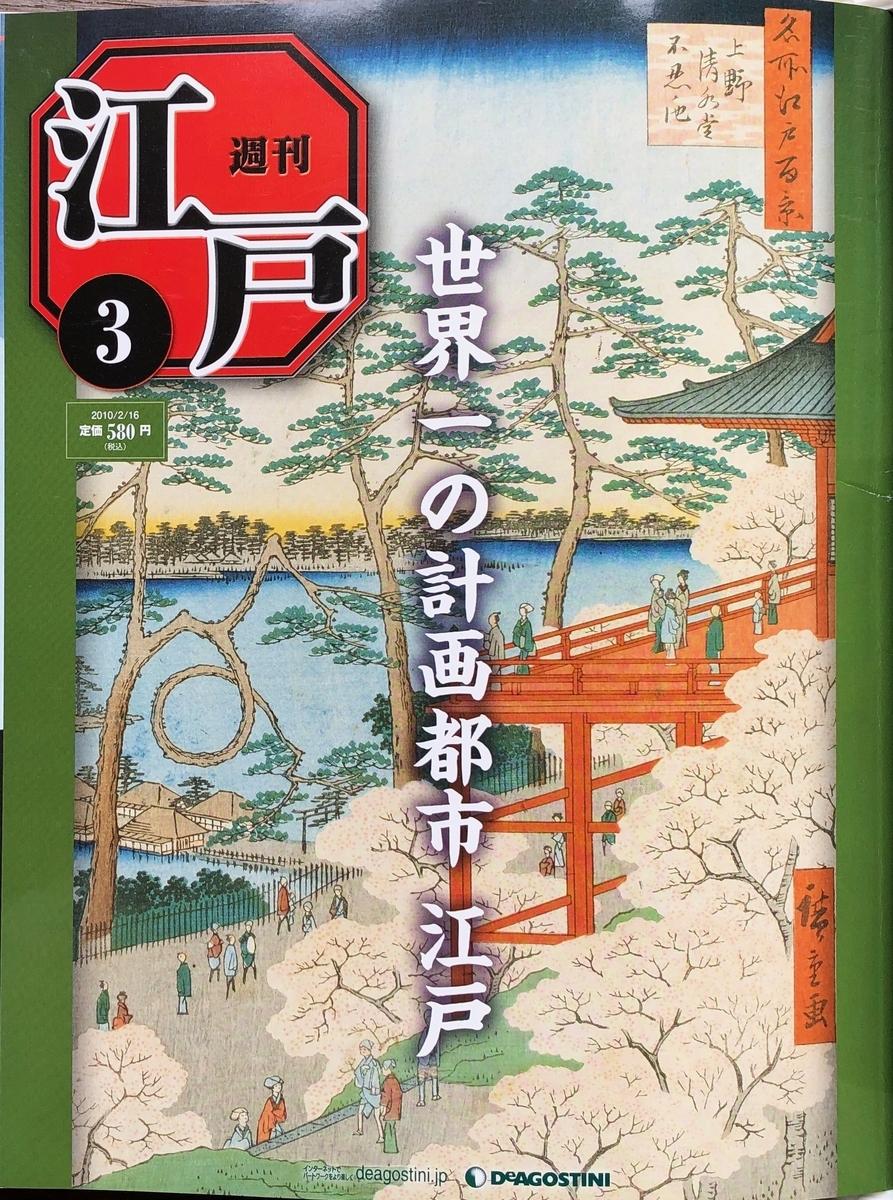 f:id:hideki-sansho:20200701130418j:plain