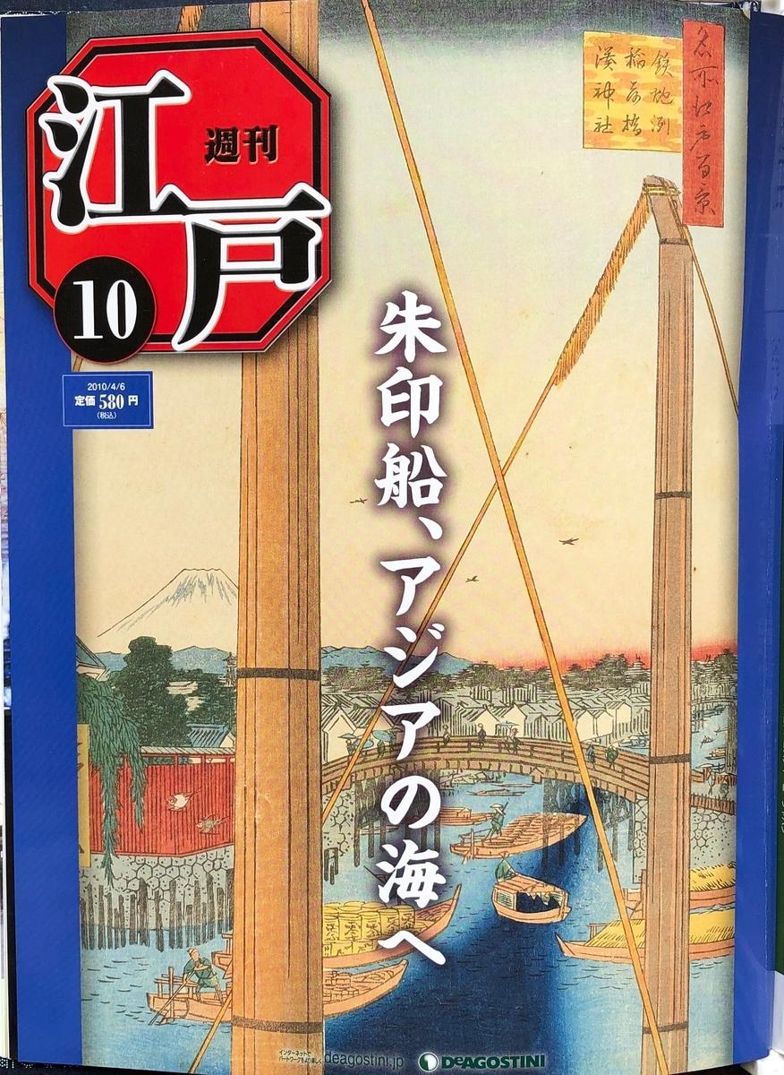 f:id:hideki-sansho:20200701130650j:plain
