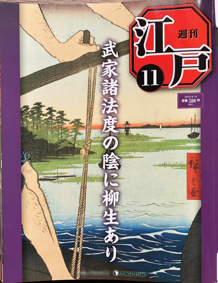 f:id:hideki-sansho:20200701130657j:plain
