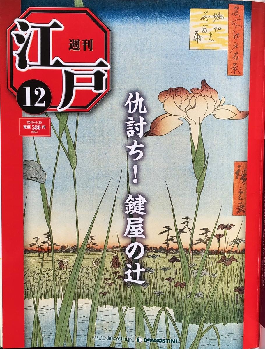 f:id:hideki-sansho:20200701130707j:plain