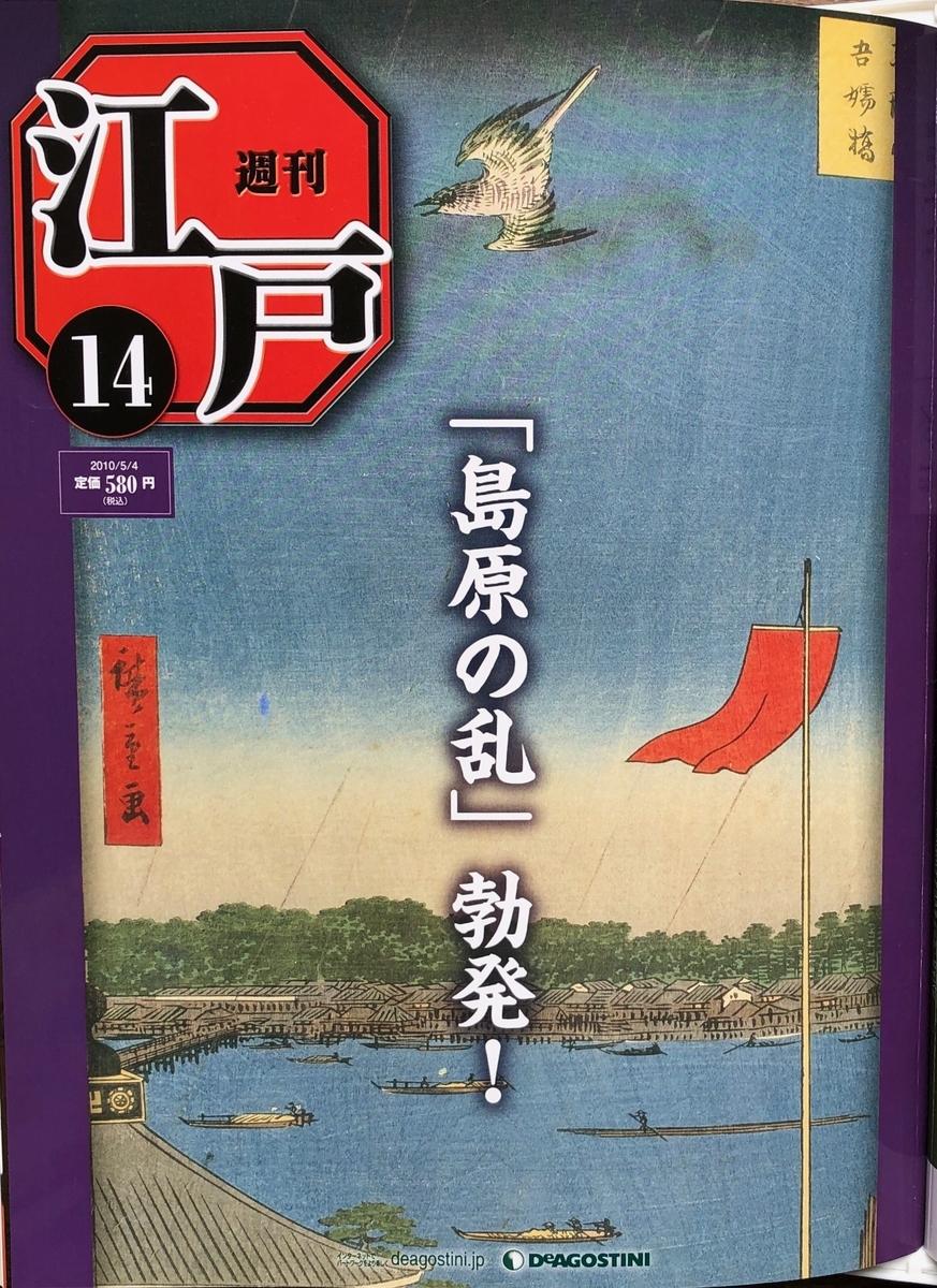 f:id:hideki-sansho:20200701130800j:plain