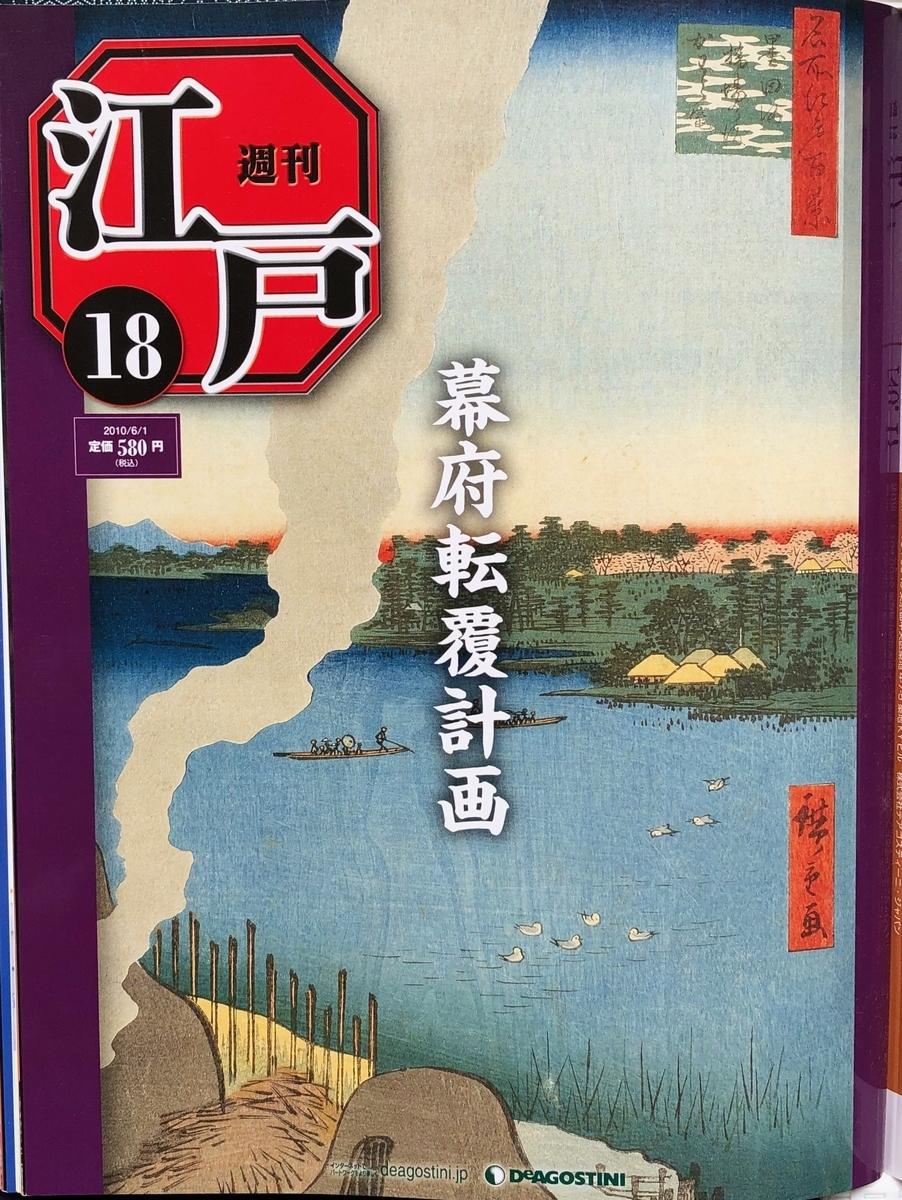 f:id:hideki-sansho:20200701130913j:plain