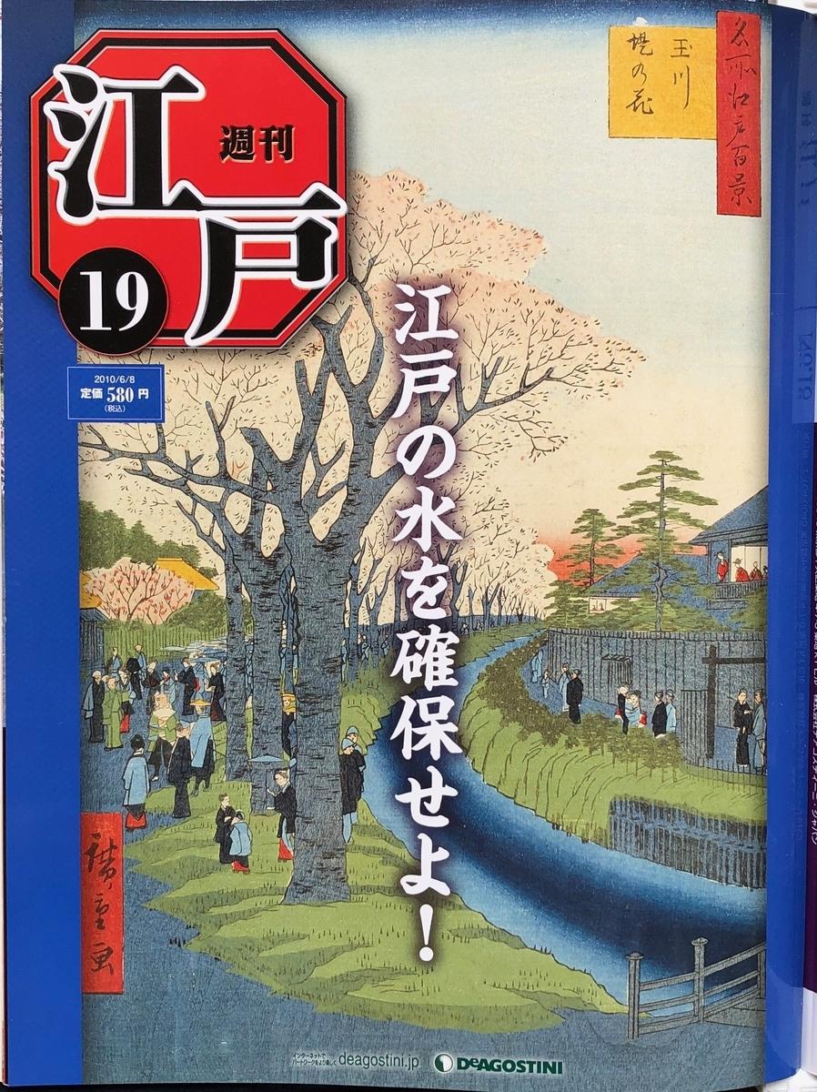 f:id:hideki-sansho:20200701130959j:plain
