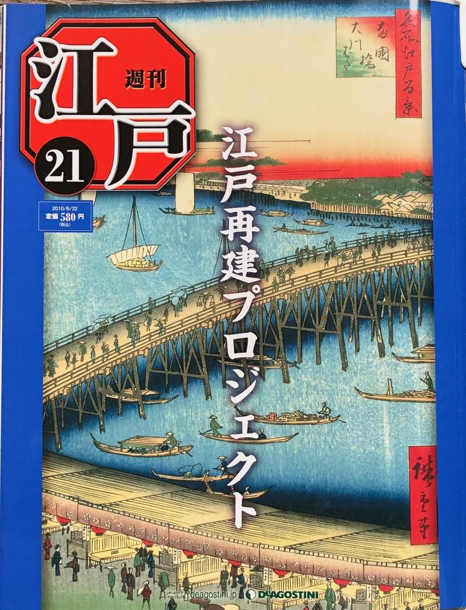 f:id:hideki-sansho:20200701131016j:plain