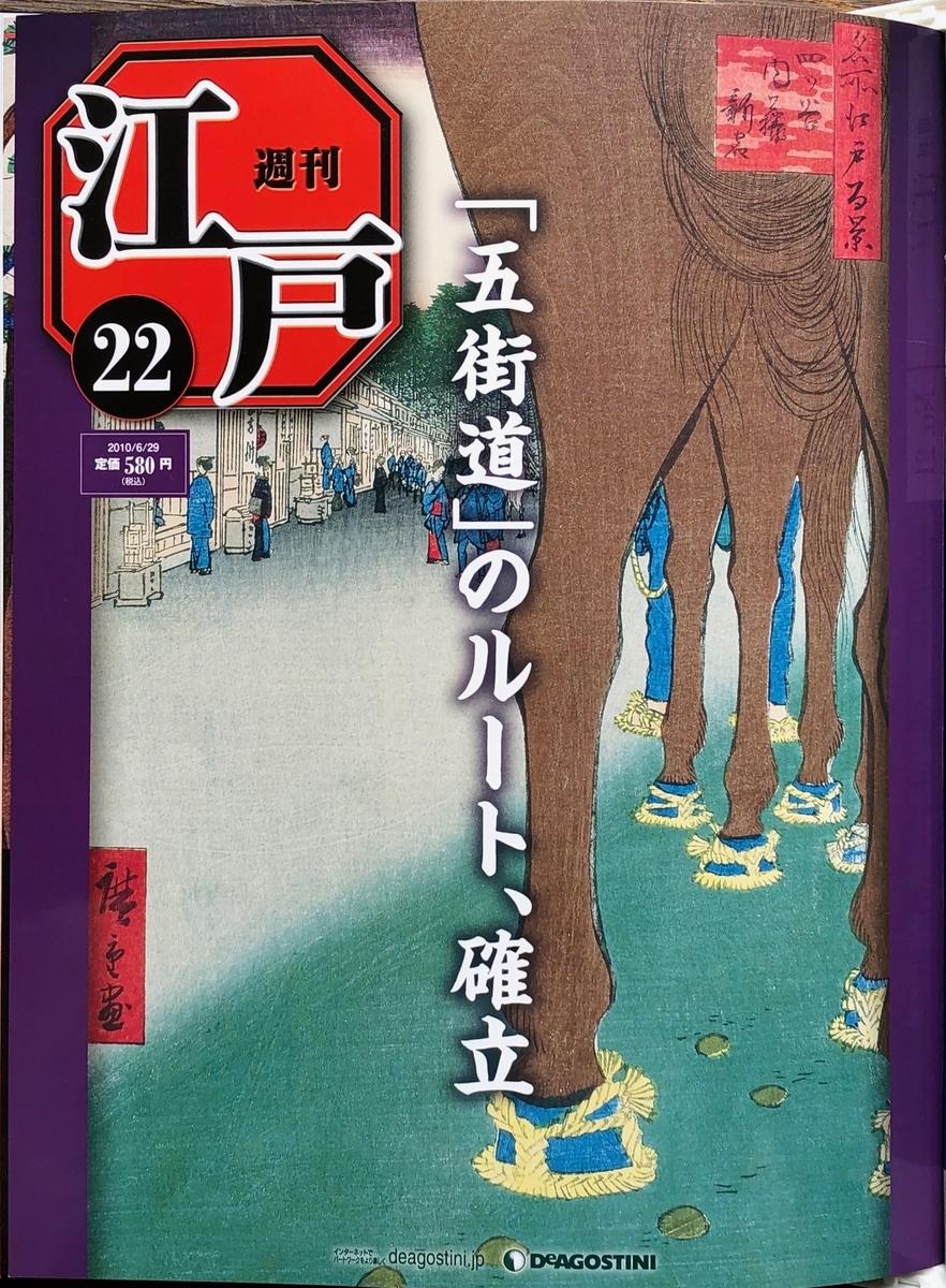 f:id:hideki-sansho:20200701131058j:plain
