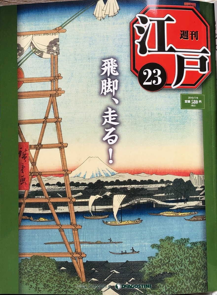 f:id:hideki-sansho:20200701131108j:plain
