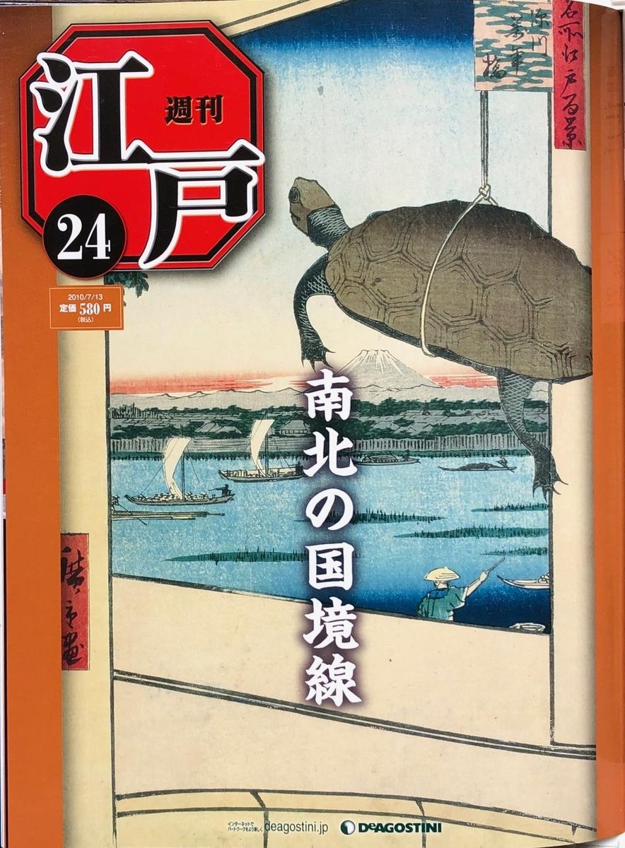 f:id:hideki-sansho:20200701131115j:plain