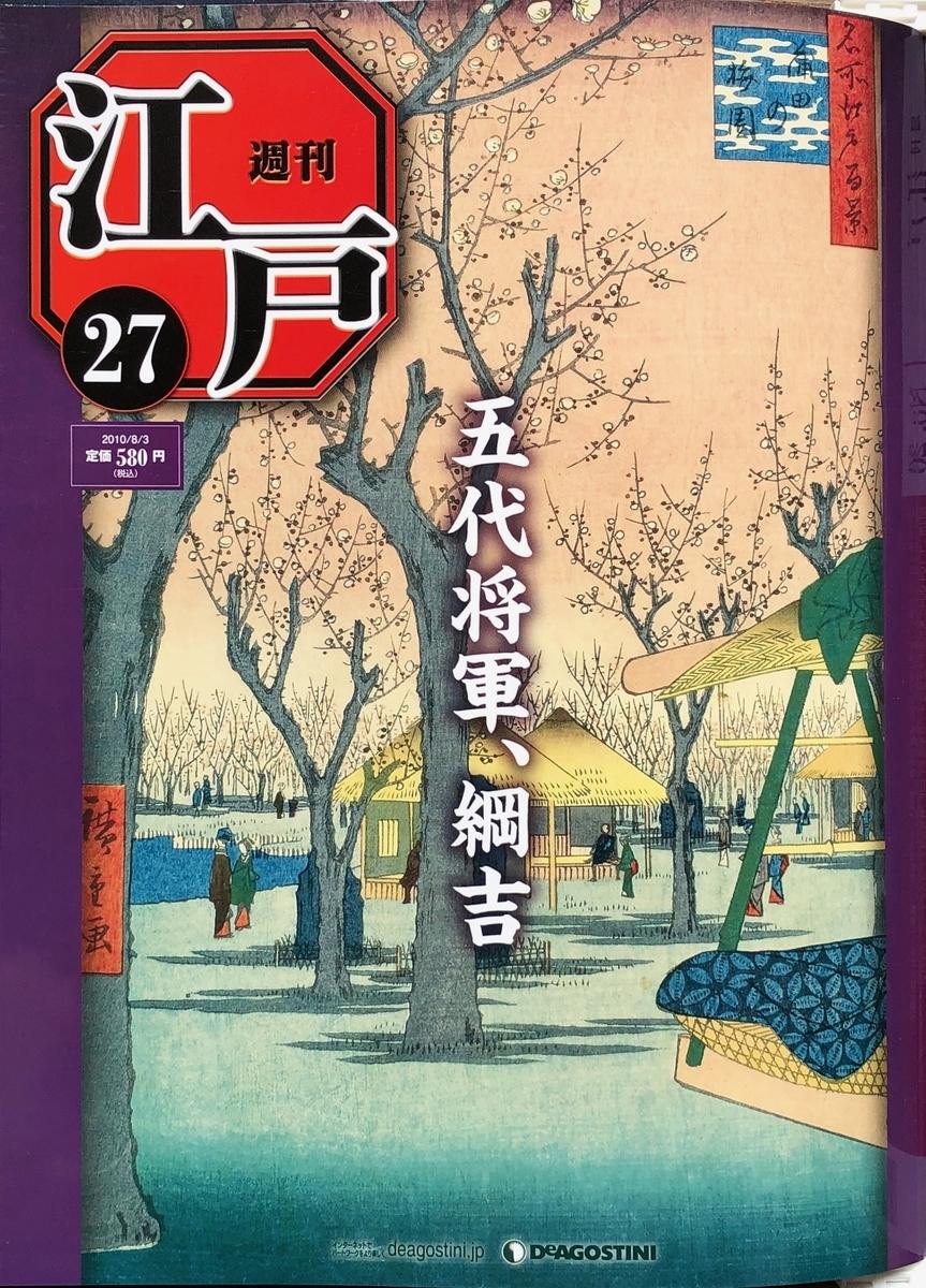 f:id:hideki-sansho:20200701131310j:plain