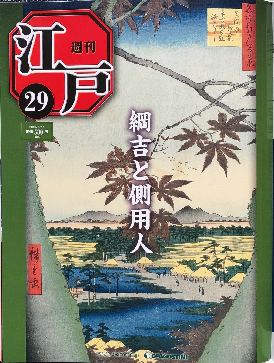 f:id:hideki-sansho:20200701131531j:plain