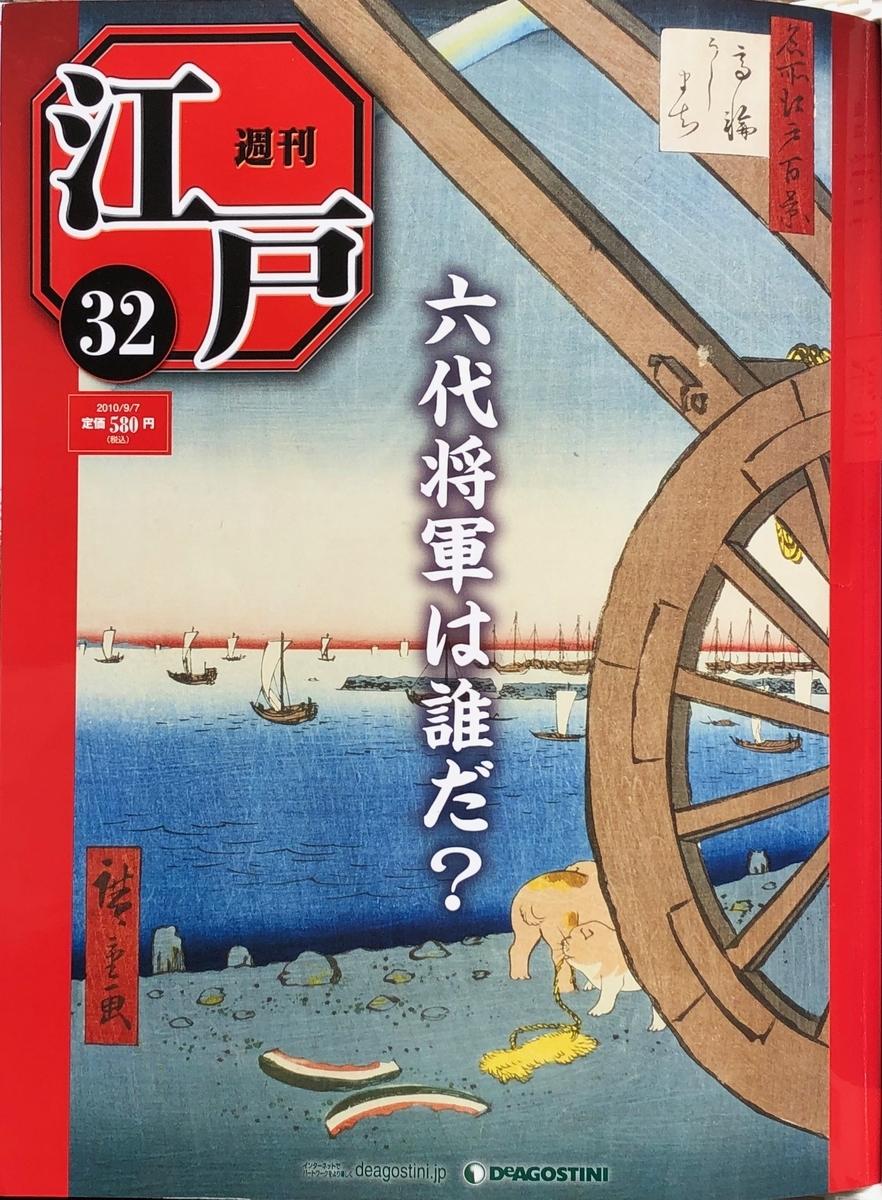 f:id:hideki-sansho:20200701131640j:plain