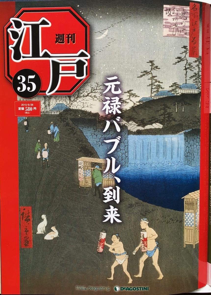 f:id:hideki-sansho:20200701131738j:plain