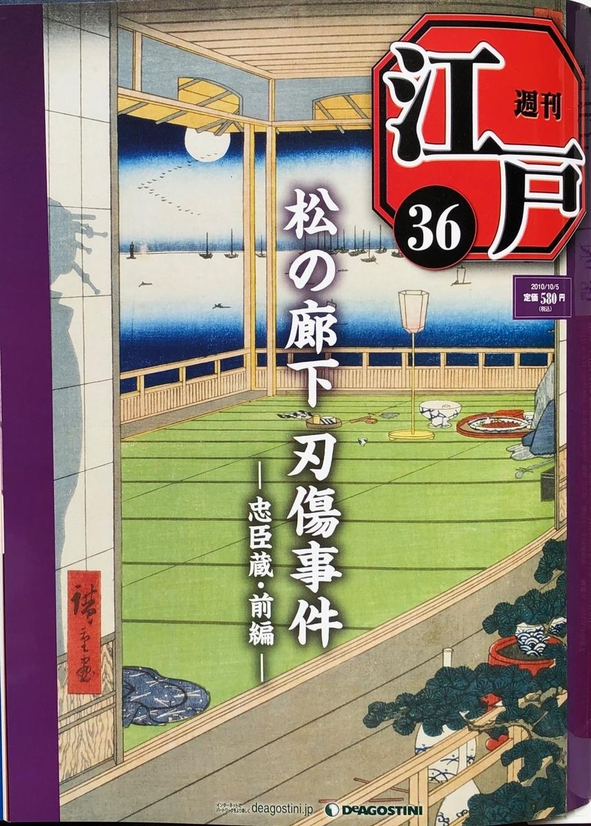 f:id:hideki-sansho:20200701131745j:plain