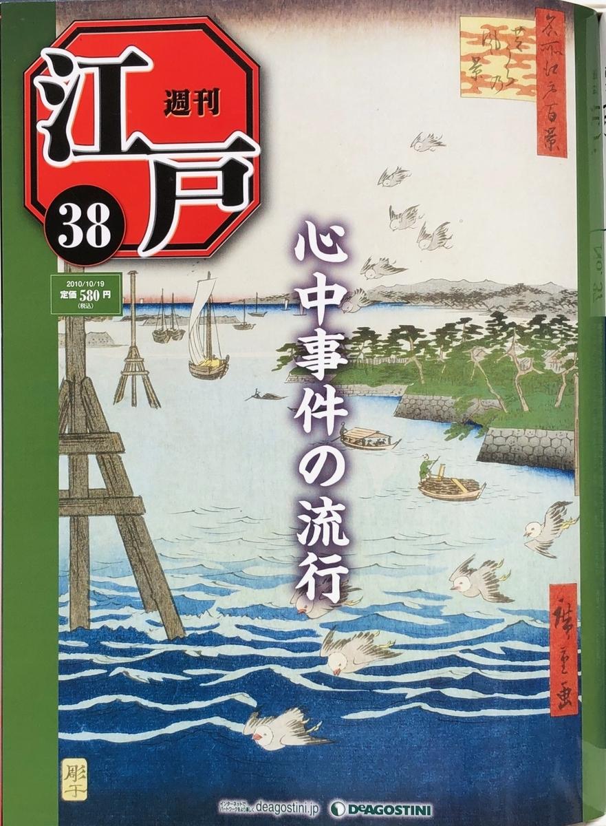 f:id:hideki-sansho:20200701131901j:plain