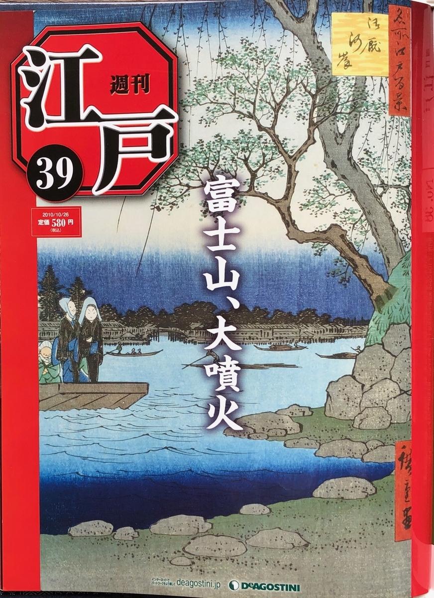f:id:hideki-sansho:20200701131909j:plain