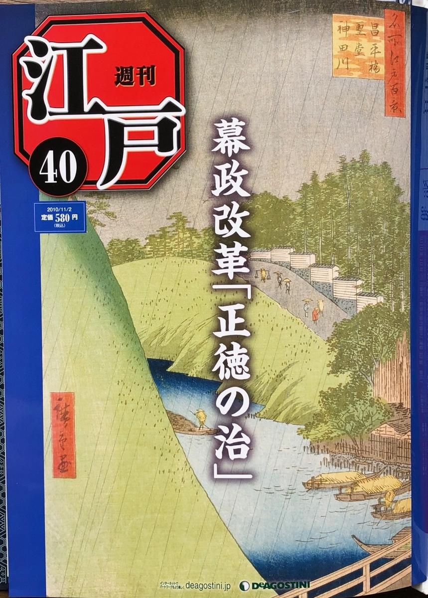 f:id:hideki-sansho:20200701132007j:plain