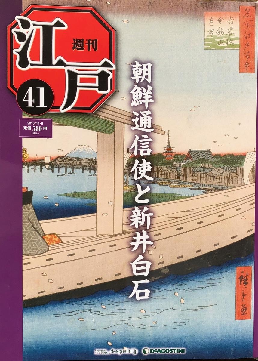 f:id:hideki-sansho:20200701132017j:plain