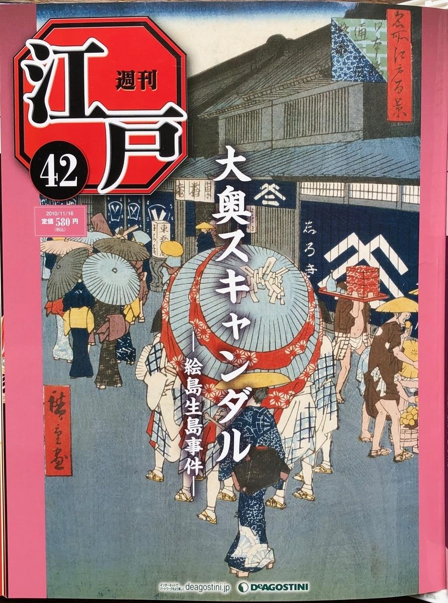 f:id:hideki-sansho:20200701132025j:plain
