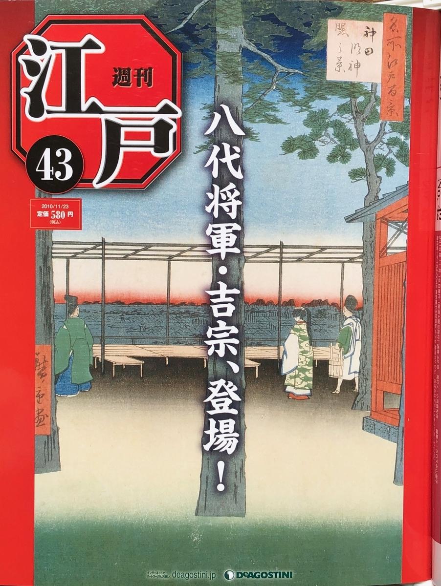 f:id:hideki-sansho:20200701132106j:plain