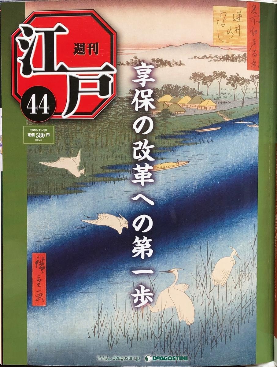 f:id:hideki-sansho:20200701132114j:plain