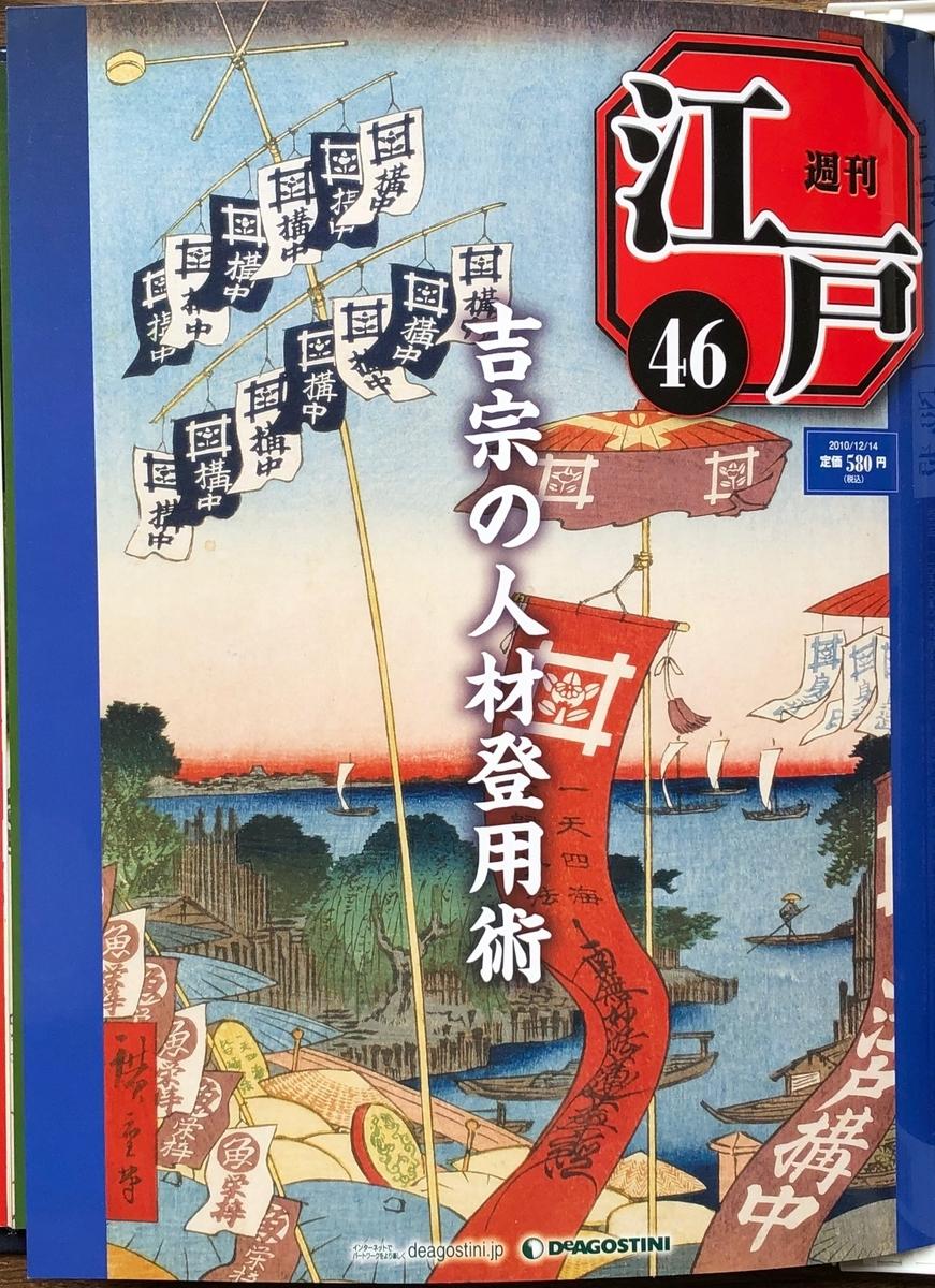 f:id:hideki-sansho:20200701132200j:plain