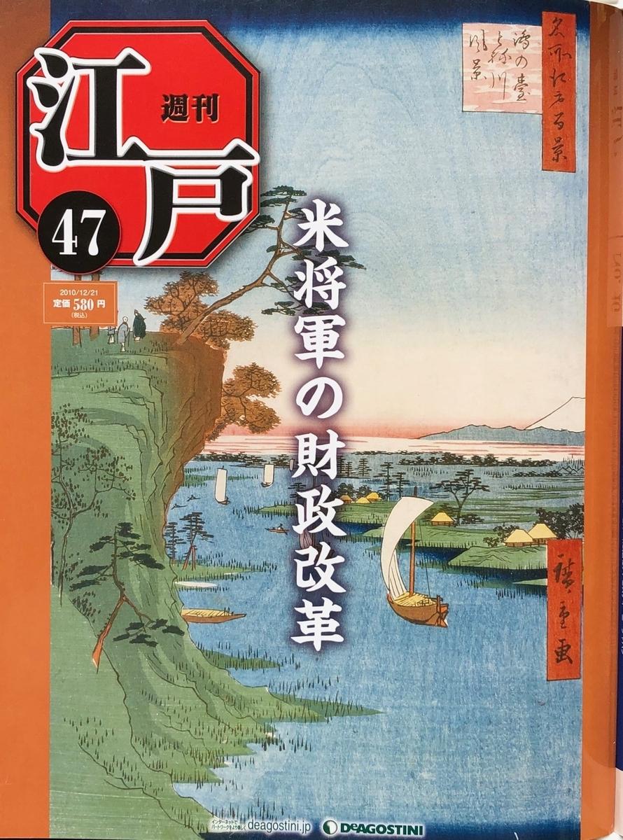 f:id:hideki-sansho:20200701132207j:plain