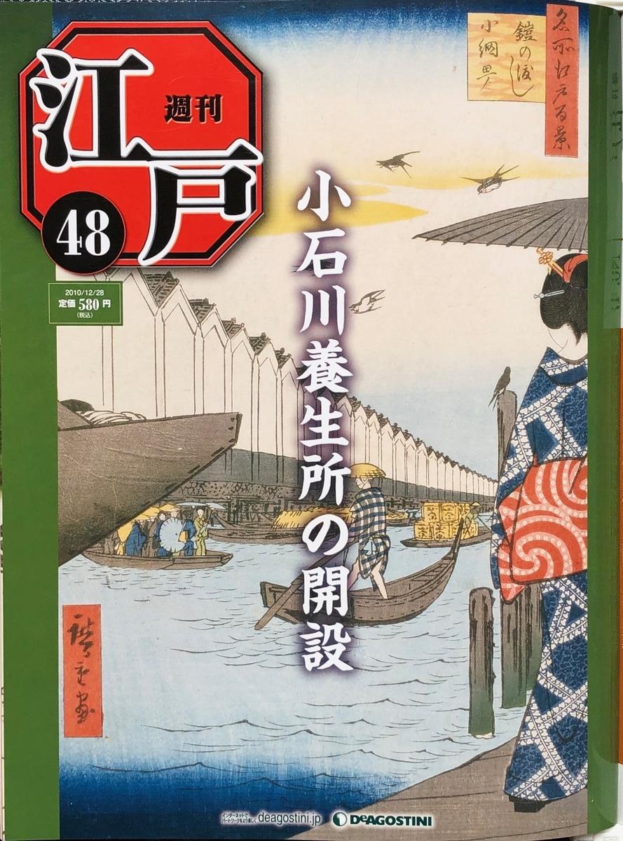 f:id:hideki-sansho:20200701132215j:plain