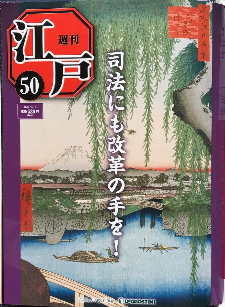 f:id:hideki-sansho:20200701132305j:plain