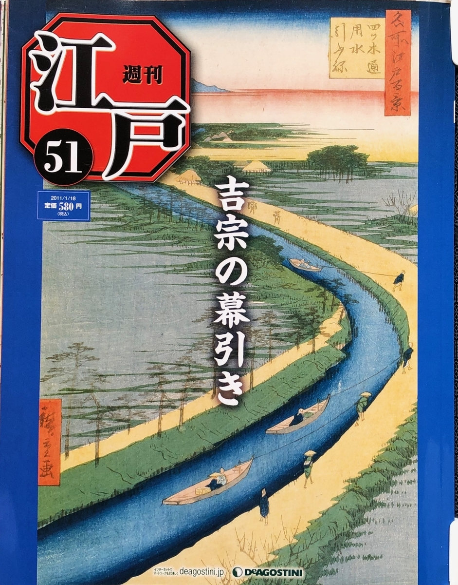 f:id:hideki-sansho:20200701132314j:plain