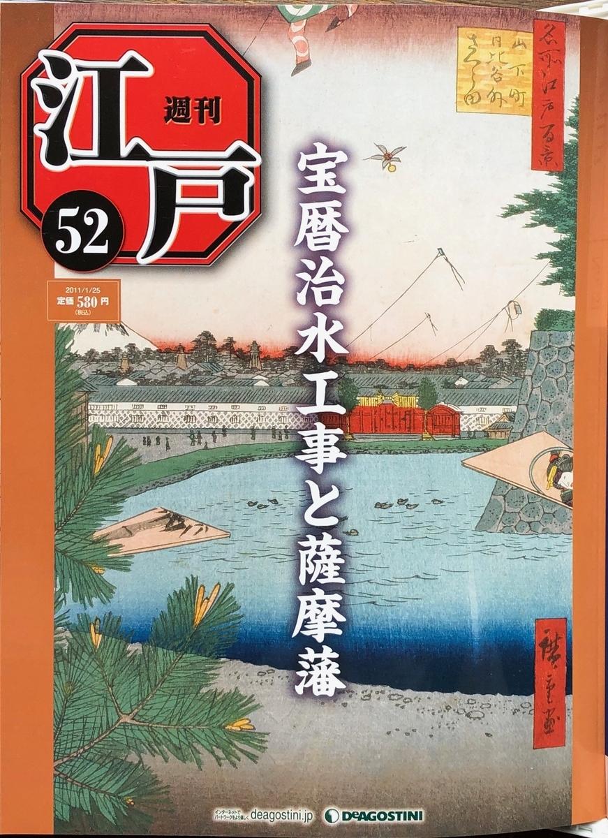 f:id:hideki-sansho:20200701132402j:plain