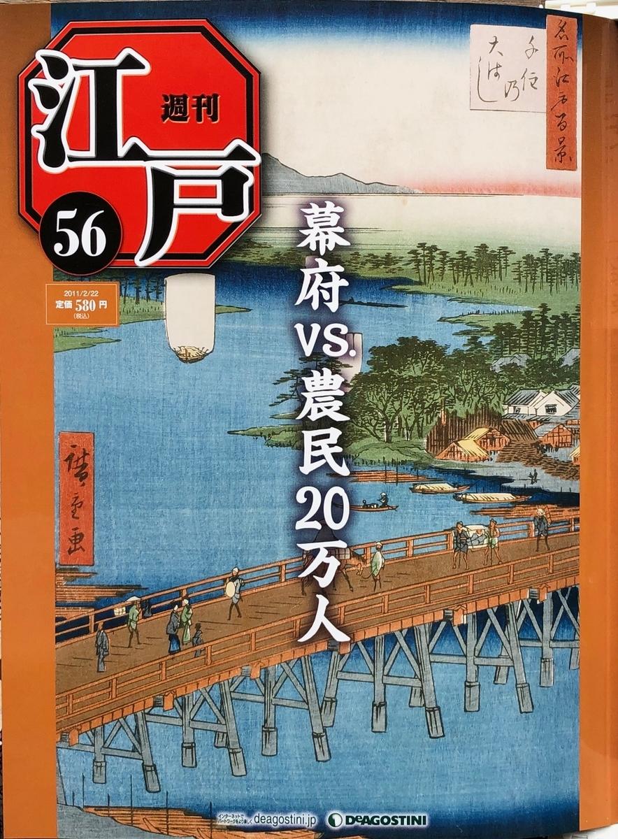 f:id:hideki-sansho:20200701132512j:plain