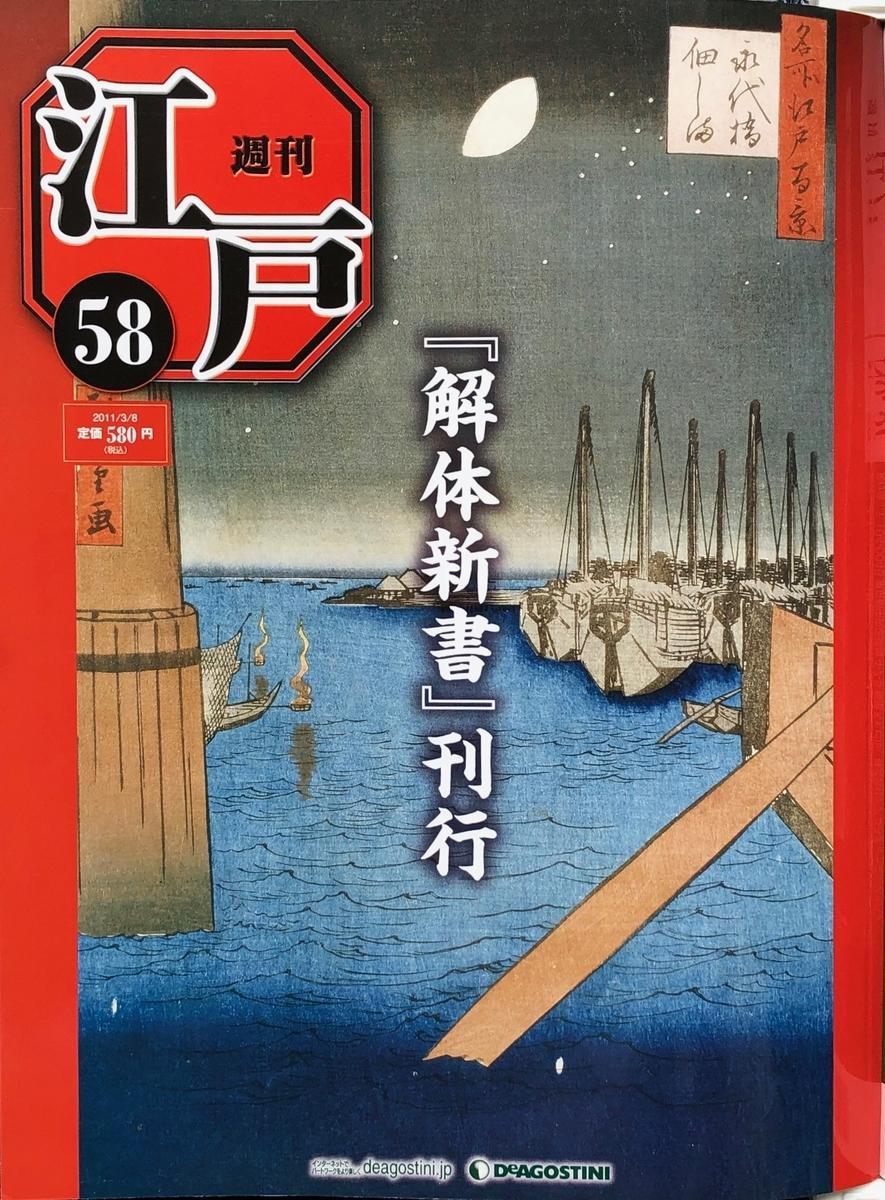 f:id:hideki-sansho:20200701132558j:plain