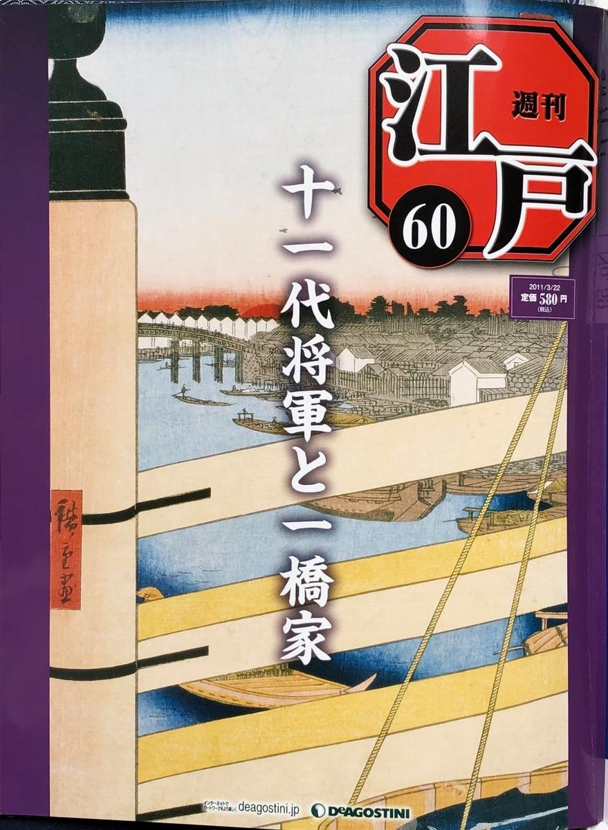 f:id:hideki-sansho:20200701132614j:plain