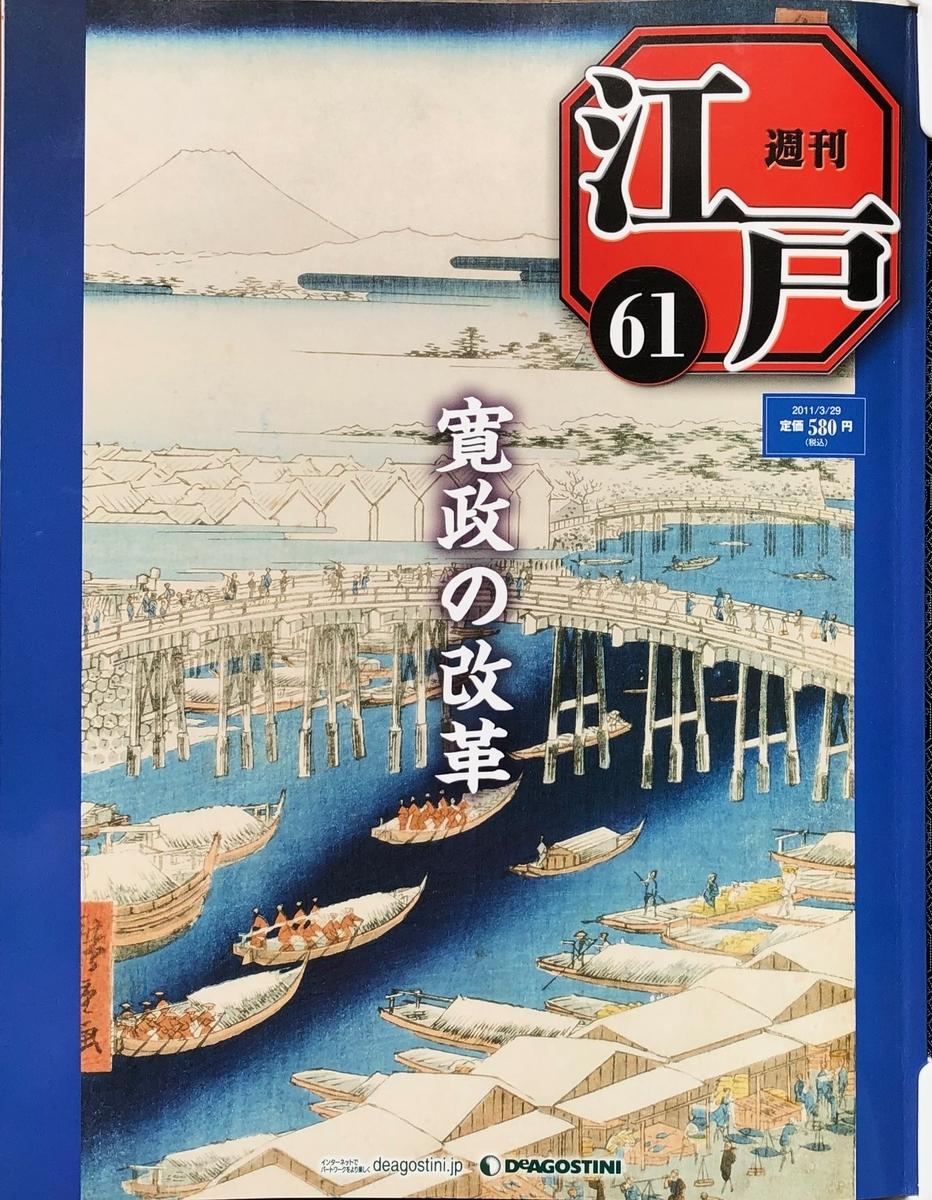 f:id:hideki-sansho:20200701132700j:plain