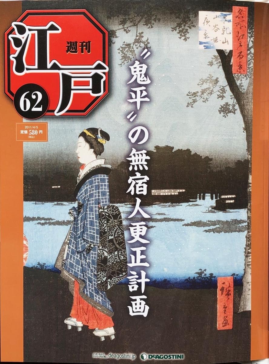 f:id:hideki-sansho:20200701132709j:plain
