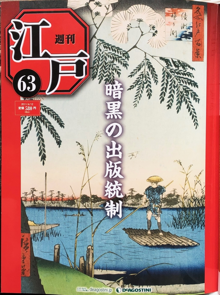 f:id:hideki-sansho:20200701132717j:plain