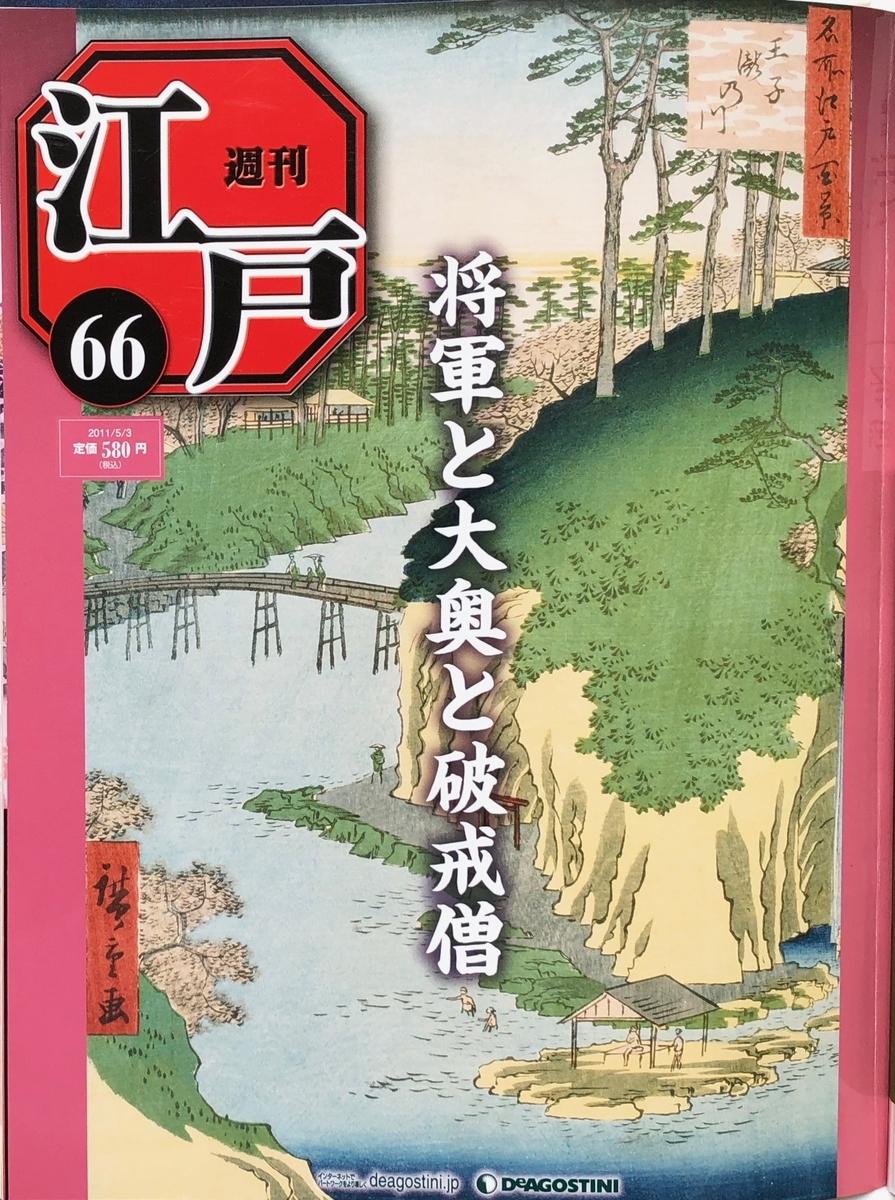 f:id:hideki-sansho:20200701132808j:plain
