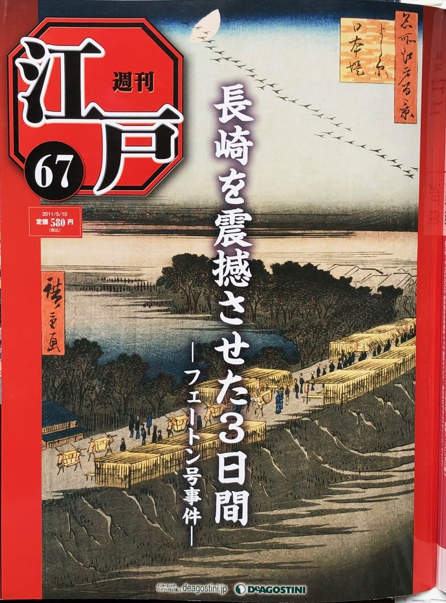 f:id:hideki-sansho:20200701132849j:plain
